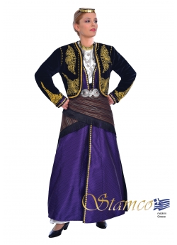 Greek Pontian Costume with Embroidered Vest