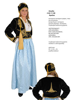 Costume Amalia Embroidery