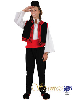 Costume Vlach Boy